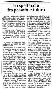 V° Concorso Guido Gozzano - 2004